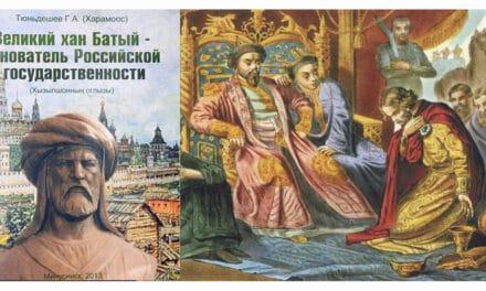 Członek Rosyjskiej Akademii Nauk: Rosja jest następcą Złotej Ordy (WIDEO)
