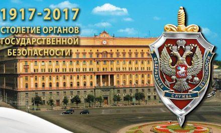 Jubileusz 100-lecia Czeka. Szef FSB wybiela czekistów, enkawudzistów i kagebistów odpowiedzialnych za zbrodnie przeciwko ludzkości