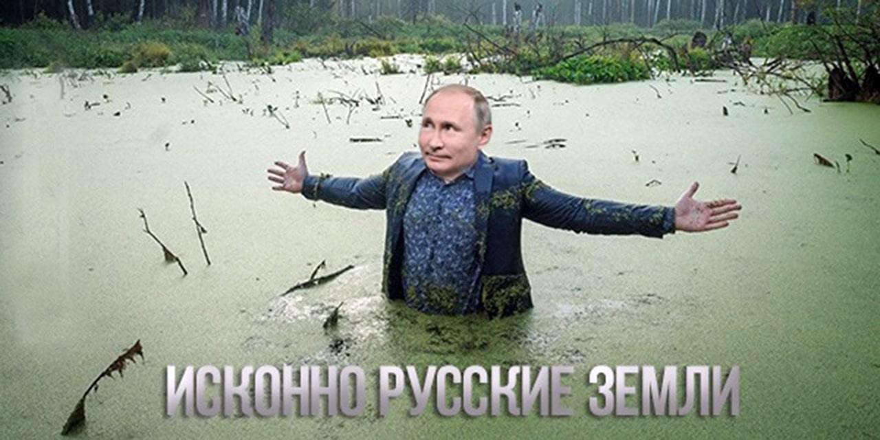 """""""Odwieczne rosyjskie bagniska"""" można zmieścić na terytorium obwodu moskiewskiego – Ołeksandr Turczynow"""