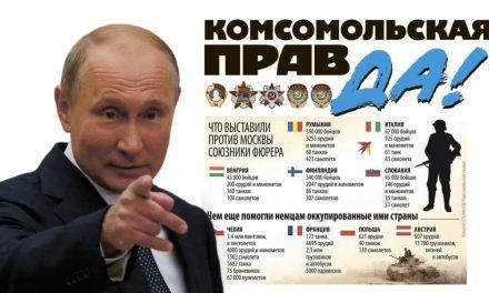 """Rosjanie znów kłamią na temat Polski. Według """"Komsomolskiej Prawdy""""… w 1941 r. napadliśmy z III Rzeszą na ZSRR"""