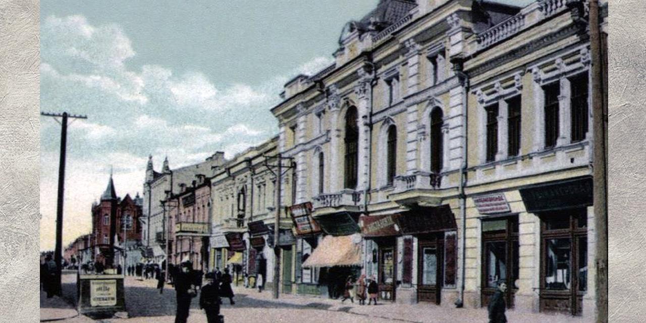 Zgoda buduje. Polskie odrodzenie w Żytomierzu (1917 r.)