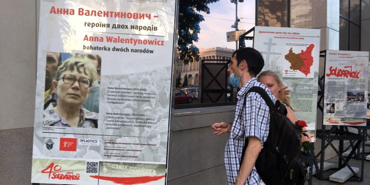 """Na Majdanie Niepodległości w Kijowie można oglądać ekspozycję """"Anna Walentynowicz – bohaterka dwóch narodów"""""""
