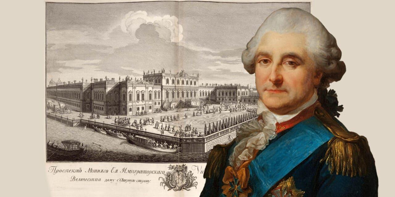 Czy ostatni król Rzeczypospolitej został otruty?