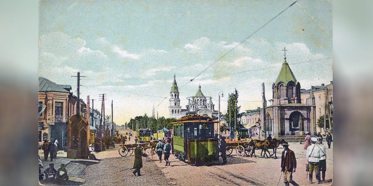 Dawny Żytomierz na rycinach i pocztówkach. Wtedy na ulicach miasta jeszcze brzmiał język polski