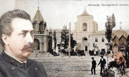 Edmund Różycki, dowódca Jazdy Wołyńskiej. Szkic Biograficzny